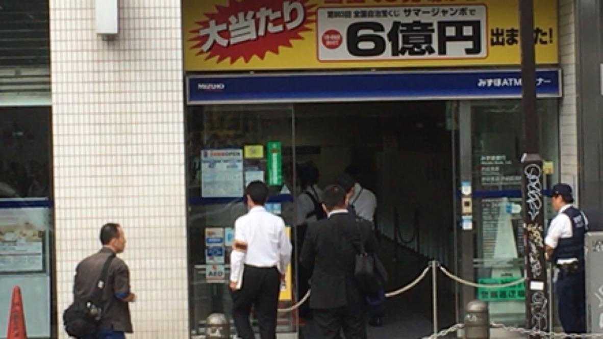 銀行を調べる警察
