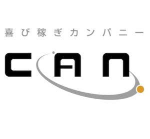 喜び稼ぎカンパニー 株式会社CAN