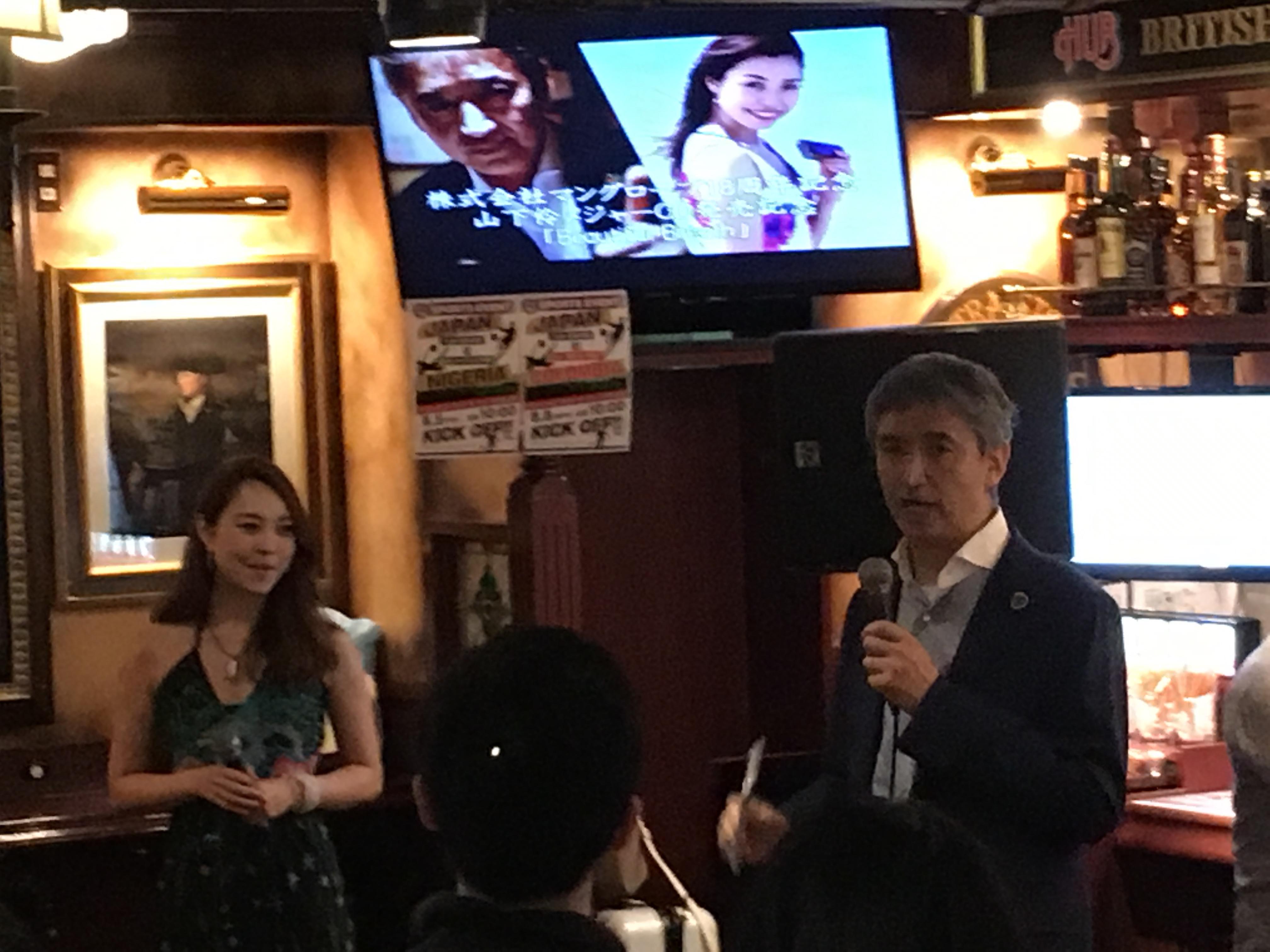 マングローブ社今野誠一氏とクロマティックハーモニカ奏者の山下伶さん